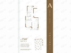 红星城市广场2室2厅1卫户型图