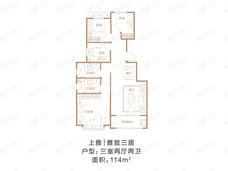 恒大上和府3室2厅2卫户型图