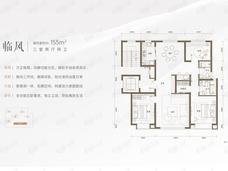 石榴春和景明3室2厅2卫户型图