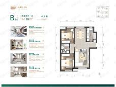 嘉都2室2厅1卫户型图