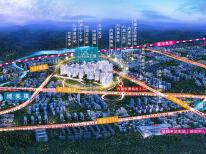陆丰碧桂园东汇城