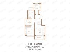 恒大上和府2室2厅1卫户型图