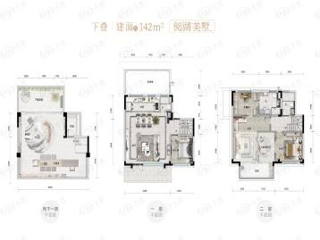 碧桂园碧乐城户型图