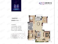 红星中奥广场4室2厅2卫户型图