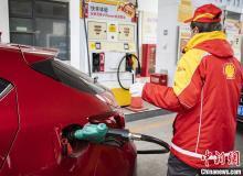 国家发改委:5月28日国内成品油价格不作调整