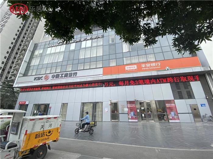 珠江新城这个二手盘卖到18.5
