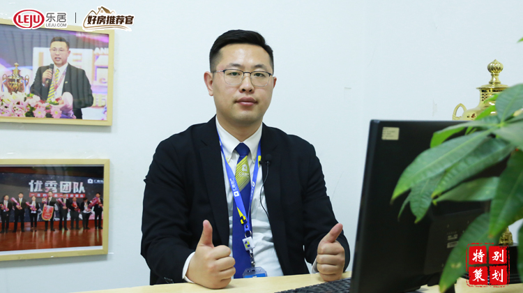 汇鑫地产长阳六区区经理张淳雷