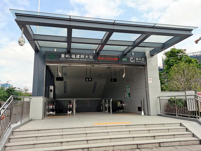 师大地铁站