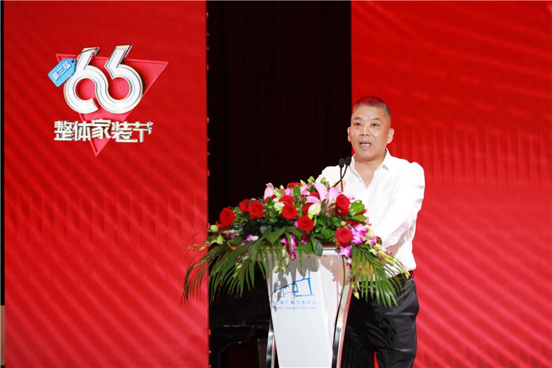 定义新整装,创造艺术家 | 沪尚茗居第三届66整装节隆重举行!