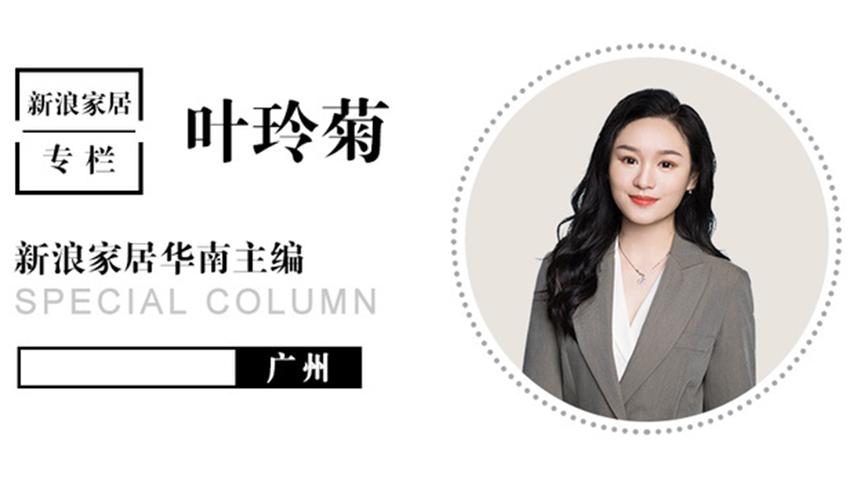 叶玲菊专栏 | 2020家居业年终盘点