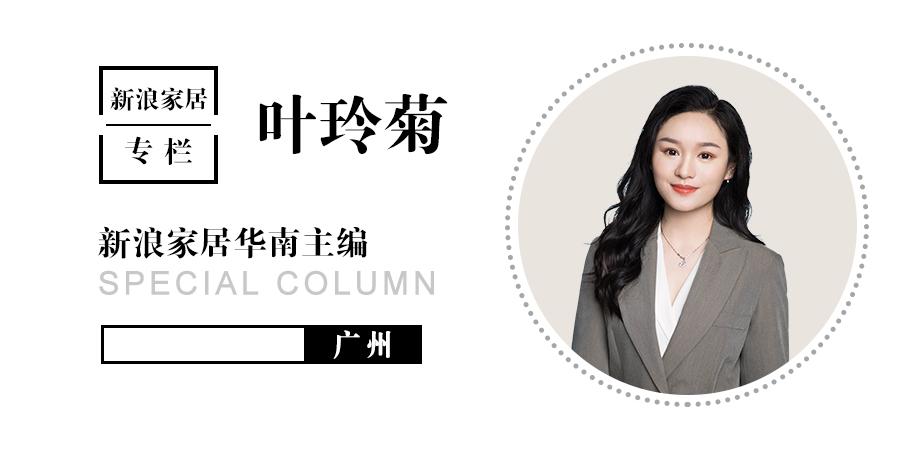 葉玲菊專欄|攪動超4萬億家裝春水,京東和尚品宅配的支點是什么?