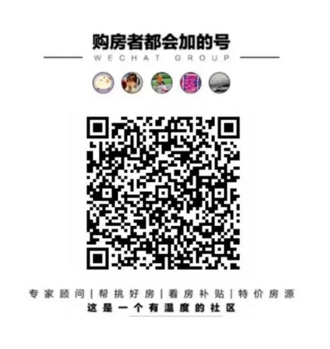 上海五大新城探索差異化住房政