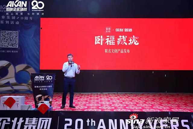 爱康企业集团技术支持总监 易红平先生