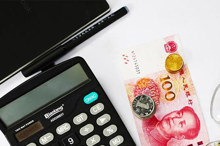 央行:二季度末金融业机构总资产371.26万亿元,同比增9.1%