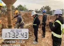 """全州碧桂园荣获""""广厦奖""""候选项目——杨祖建工程师那些不得不说"""