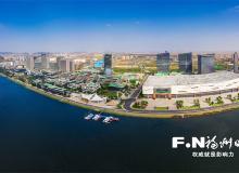 重磅!福州都市圈发展规划全文发布!实现共建共治共享
