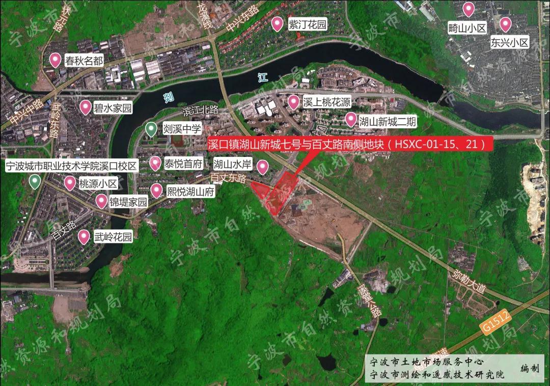 """宁波""""集中供地""""计划确定"""