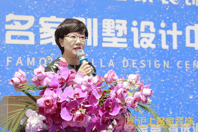 中国建筑装饰协会住宅与部品委员会秘书长:胡亚楠致辞