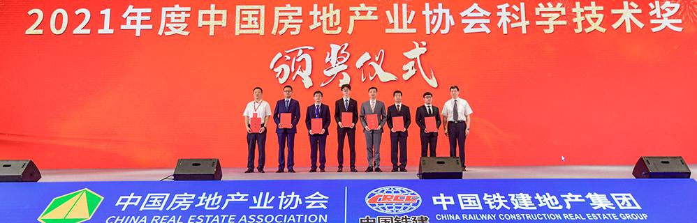 二等奖获奖项目第一完成单位