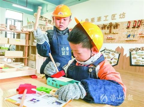 新投入使用的望江幼儿园内,小朋友在木工坊中动手做木工。/佛山日报记者李护彬摄