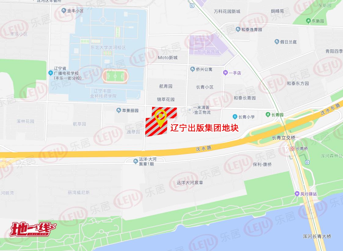辽宁出版集团地块拍卖