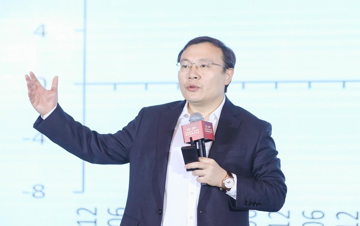 恒大集團副總裁、首席經濟學家,恒大經濟研究院院長任澤平