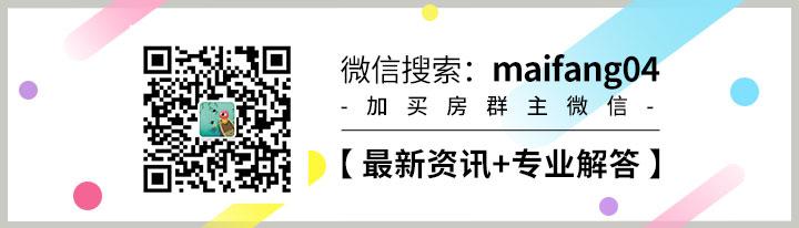嘉都助力城市青年安家大北京