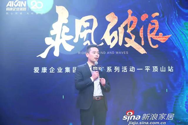 爱康企业集团豫陕大区副总经理 杨向伟先生