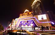 [重庆]泽京·南川万达广场