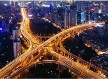 广州南沙签约24个项目 恒大房车宝、合生电竞产业园落地