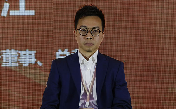 中金研究部董事总经理、大中华区房地产研究主管张宇