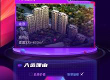 品智好房丨年度豪宅销冠-珠江阙 均价约72000元/㎡