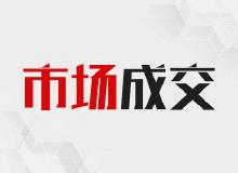 市场成交 武汉7月7日网签1642套,网签面积183612.19平方米