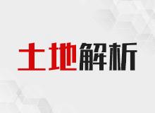 中法航空博物馆地块出让,武昌滨江迎5A甲级写字楼