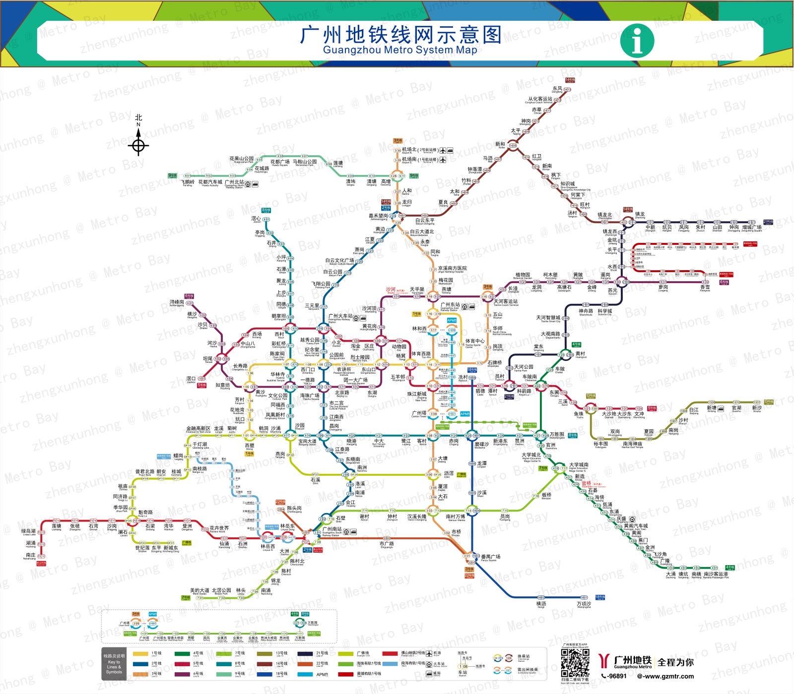 佛山地铁2号线(来源Metro bay)