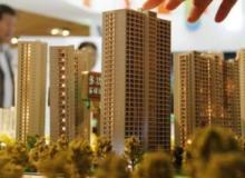 "A、港股房地产指数齐跌 高层释放信号称""房地产影响投资和消费"""