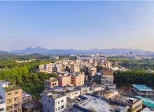 解决好大城市住房突出问题 中国释放明年楼市三大信号