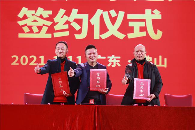 重磅!产品供不应求,大角鹿收购广东建兴陶瓷厂