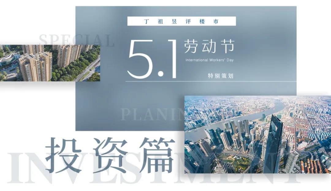 1-4月房企投资:TOP10房企新增货值均超500亿,碧桂园位列第一