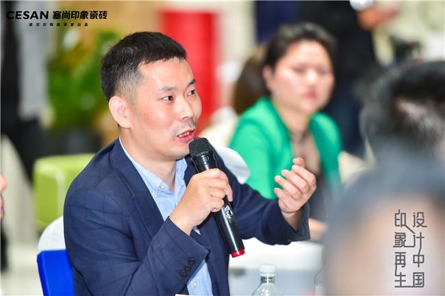 △ 塞尚印象瓷砖川渝品牌总经理郭伟分享