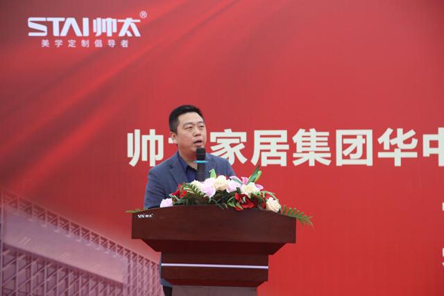 帅太家居集团常务副总刘帅