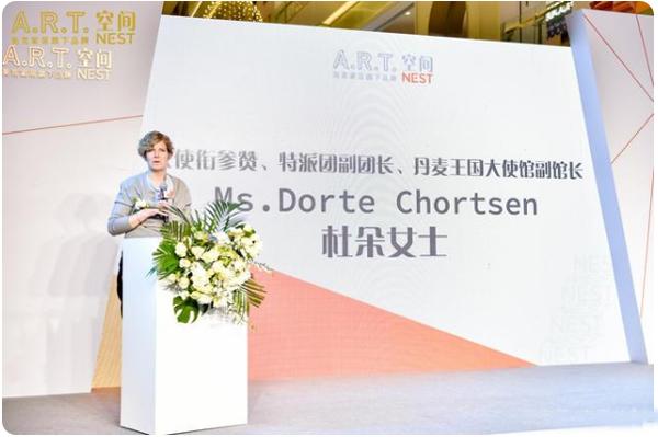 丹麦王国驻华大使馆公使衔参赞兼副馆长杜朵女士(Ms.Dorte Chortsen)