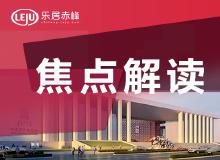 杭州:共有产权保障住房享有与商品房同等公共服务权益