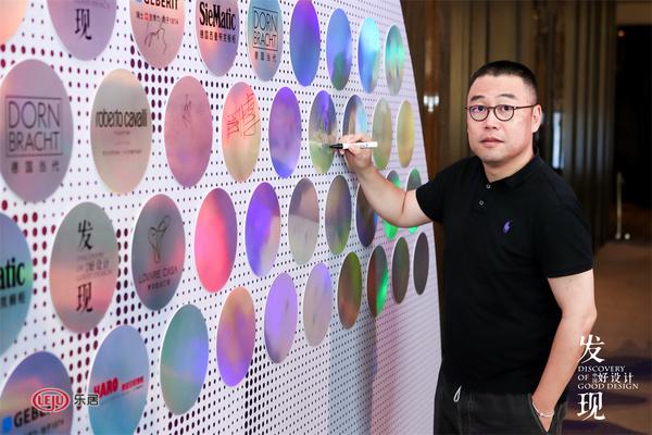 沈阳本中建筑装饰设计有限公司 设计总监袁珂