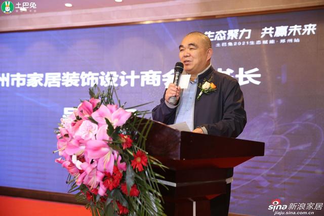 郑州市家居装饰设计商会秘书长吴冷湘先生