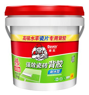 强效瓷砖背胶(高吸水率瓷片专用)