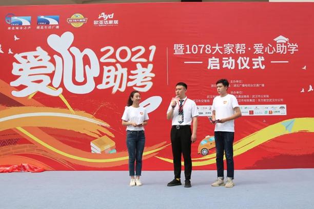 ▲ 欧亚达家居企划营销副总监周旭凯(中)代表企业为活动发声。