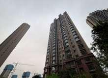 北京租房、购房提取公积金可全程网办
