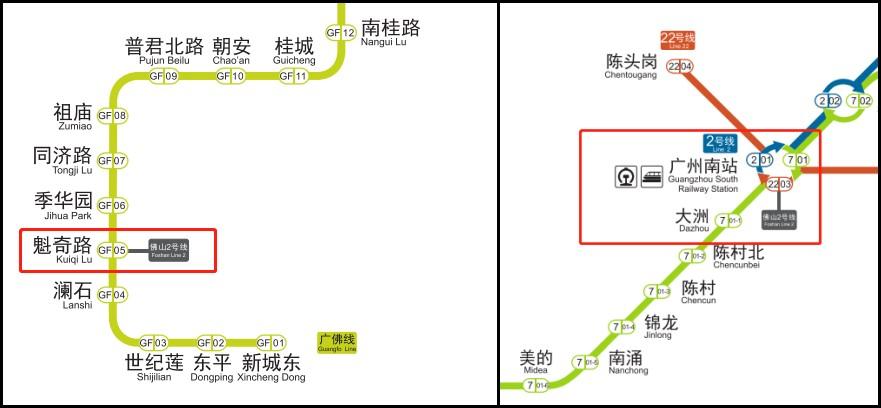 广州地铁线网图上新了!