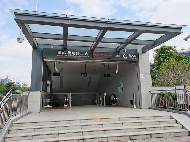 地铁2号线董屿-福建师大站